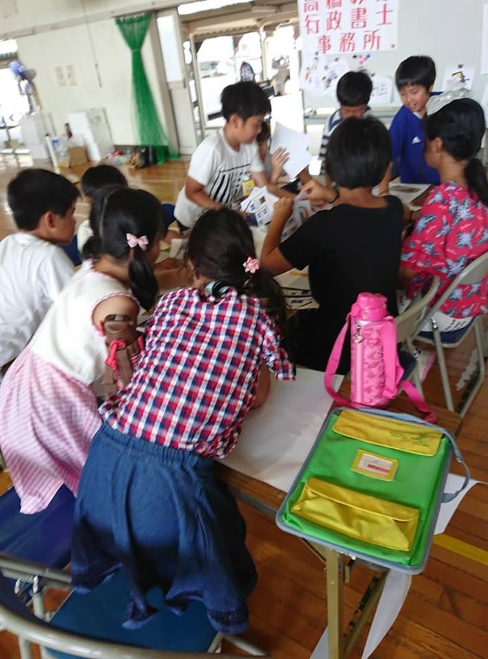 子供たちのためになれば。教育体験授業へ参加です(*^_^*)