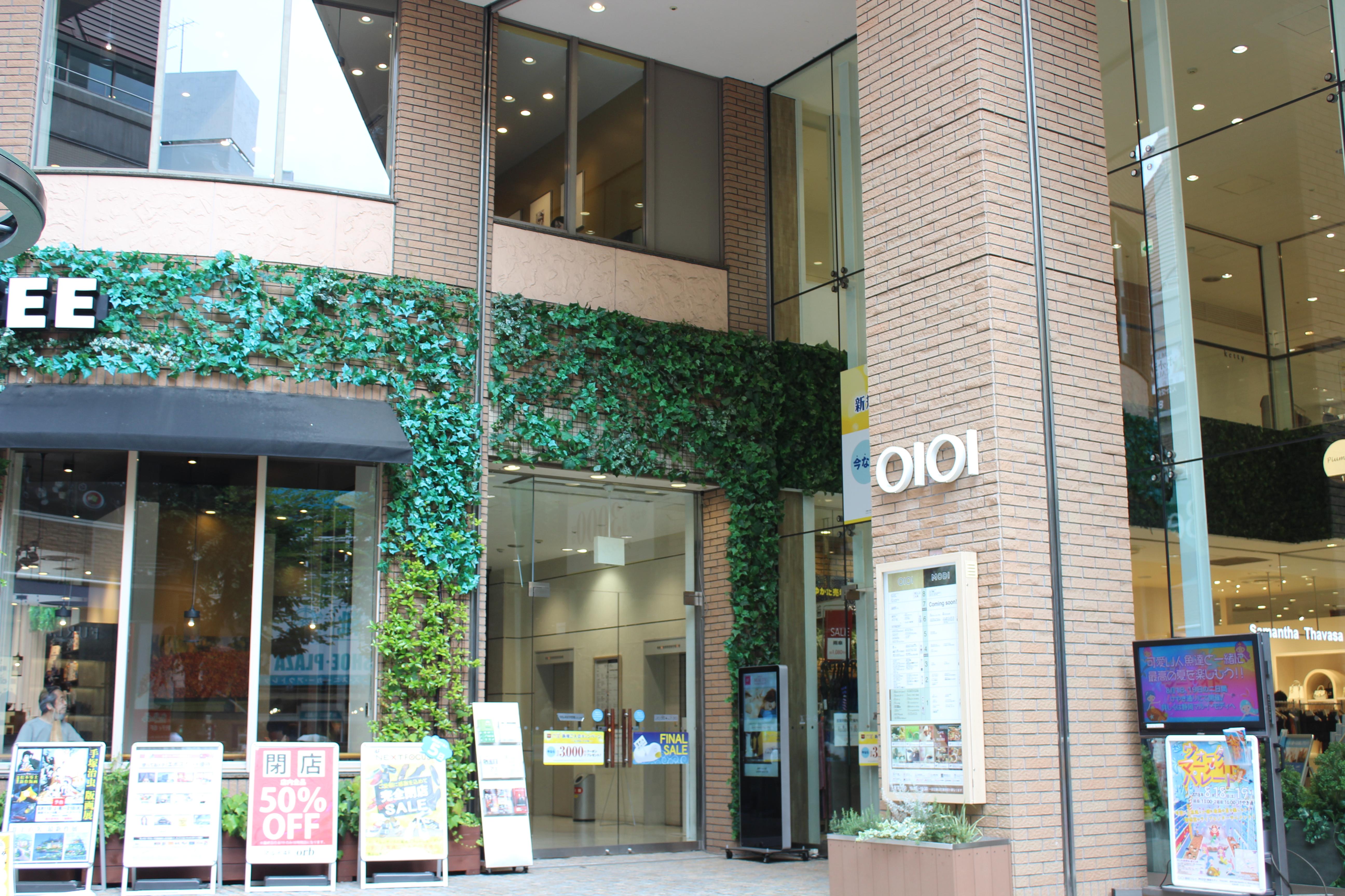 静岡マルイ8階:エニシア内オープン(手作り指輪トワニー)