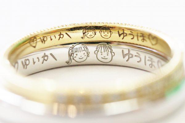 静岡手作り結婚指輪 手書き刻印の画像